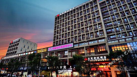 Nanyuan New City Hotel (Dongqiao Lake Xiaoputuo Yageer Zoo)