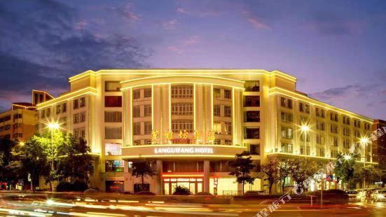 潮州蘭桂坊酒店