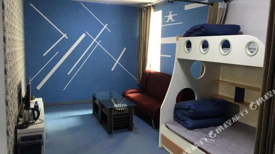 共和驛旅陽光家庭公寓