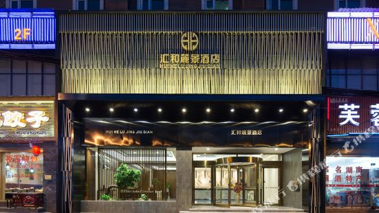 Green Tree Inn Changsha West Bus Station Business Hotel