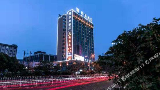 岳陽華聖酒店