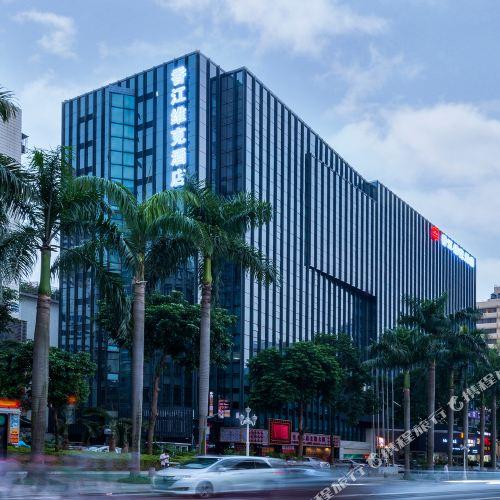 Zhuhai Hongkong Victory Hotel