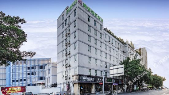 Xindu Boutique Hotel (Fuzhou Railway Station)