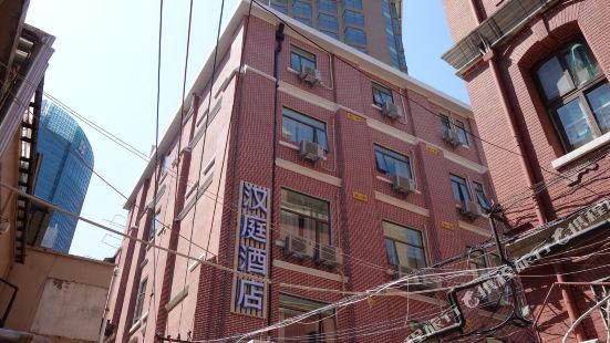 Hanting Hotel (Shanghai The Bund Jiangxi Middle Road)