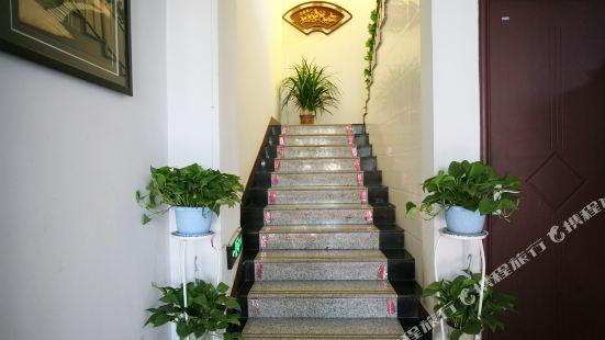忻州晶馨賓館