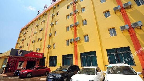 7 Days Inn (Kunming East Railway Station, Juhua Interchange Parking Lot)