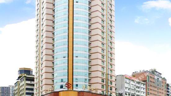 重慶建涪賓館
