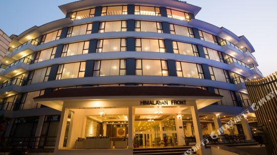 博卡拉喜馬拉雅前方酒店 (KGH集團)