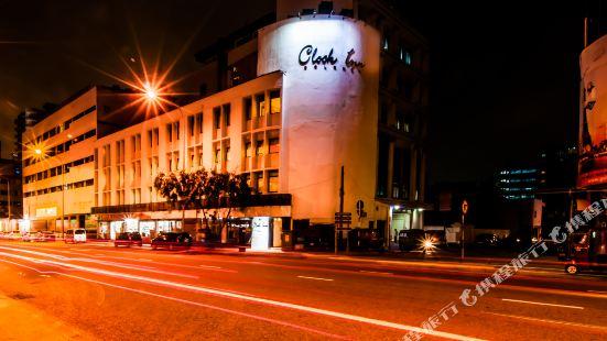 科倫坡時鐘旅館