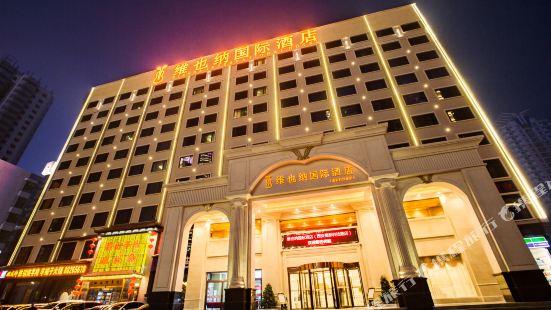 維也納國際酒店(西安高新科技路地鐵站店)