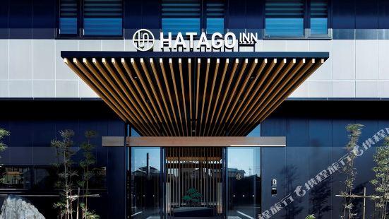 HATAGO INN 關西機場