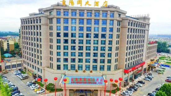 陽谷藍海景陽岡大酒店