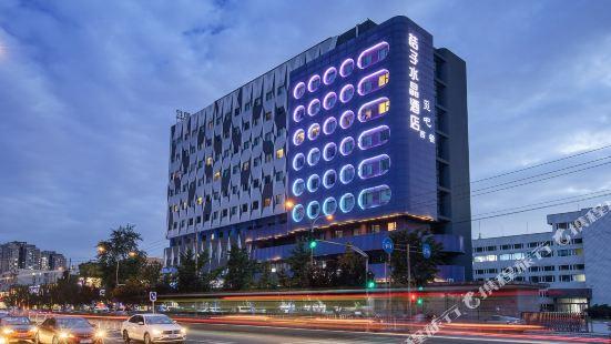 Crystal Orange Hotel Jiuxianqiao