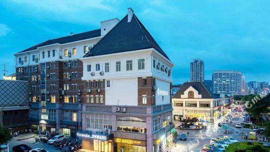 Home Inn Plus (Xiamen Lianban Mingfa Commercial Plaza)