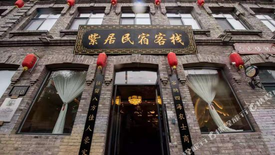Ziju Inn