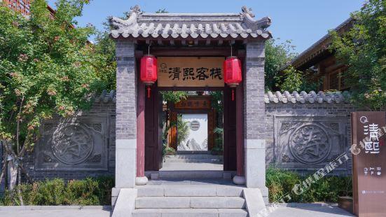 Qingxi Inn