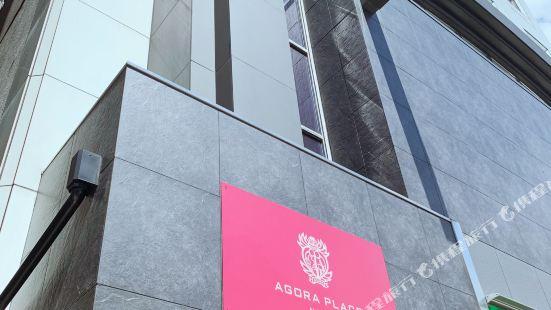 Agora Place Osaka Namba
