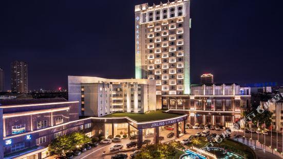진링 리양 호텔