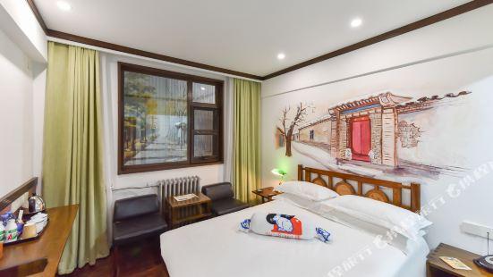 Nostalgia Hotel (Beijing Lama Temple, Nanluogu Lane, Houhai)