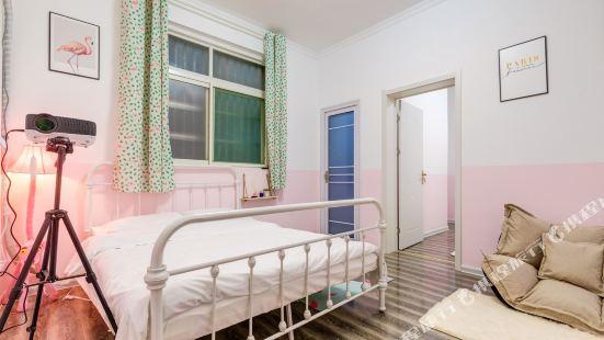 西安約宿公寓
