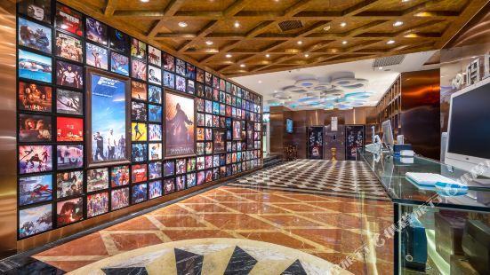 海口碼上影電影酒店
