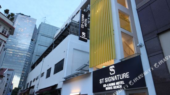 ST Signature Bugis Beach (Staycation Approved)