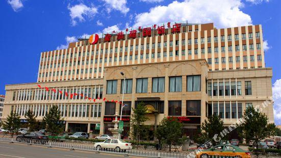 烏蘭察布金浩建國飯店