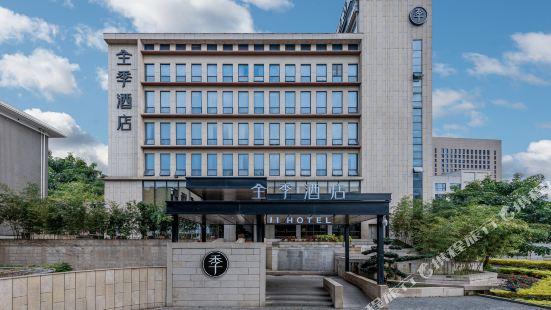 Ji Hotel (Fuzhou Sanfang Qixiang Chating)