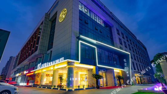웨무 자위안 호텔
