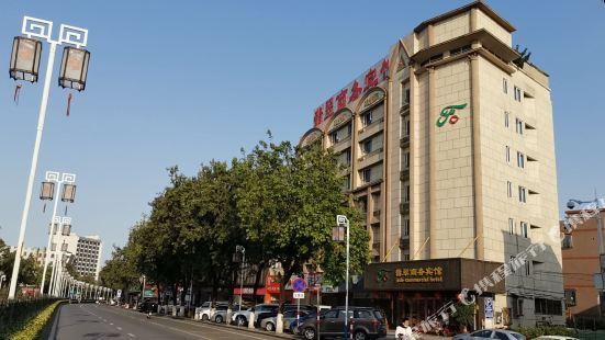 Jade Business Hotel (Jade Street, Pingzhou, Foshan)