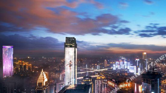 重慶T·Star地標高空酒店