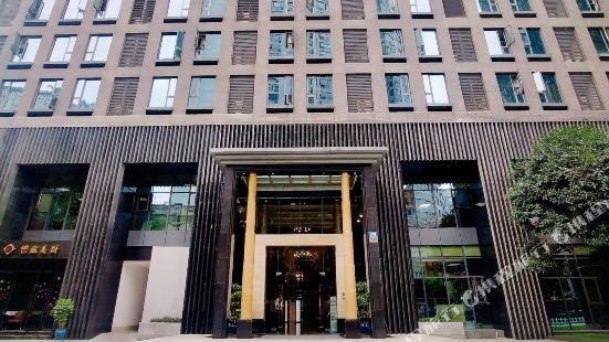 重慶信之尚商務公寓酒店