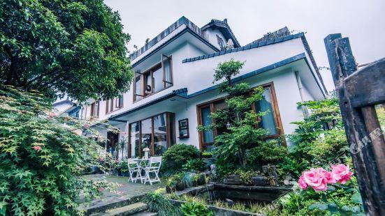 Yushu Inn Hangzhou