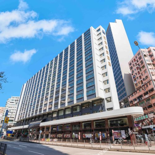 香港旺角維景酒店