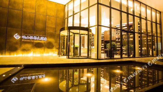 拉薩岷山銀橋大酒店