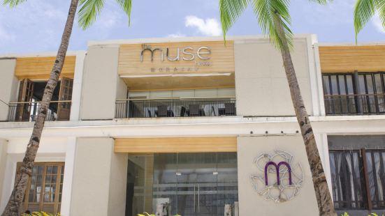 The Muse Hotel Boracay
