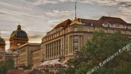 伯爾尼貝耶烏爾宮酒店