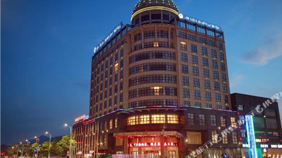 憑祥錦華國際大酒店