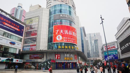 7 Days Premium (Nanjing Xinjiekou Metro Station)