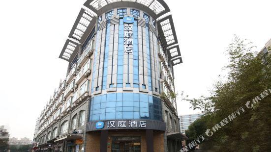 한팅 호텔 상하이 홍차오 우중 로드 신 지점