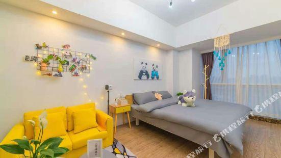 Xiao'erge's Home Apartment