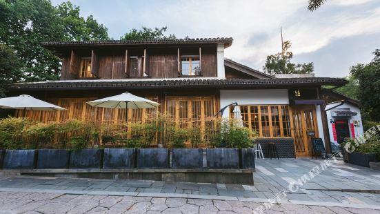 Yudian Boutique Guesthouse