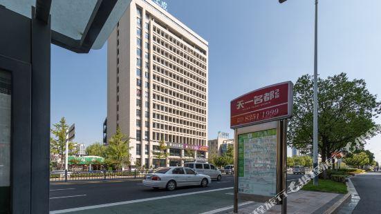 淮安N33酒店