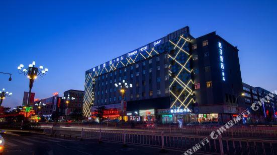 桔子酒店(敦化翰章大街店)