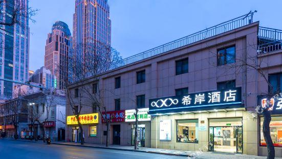 Xana Hotelle (Tianjin Railway Station Jinwan Square Binjiang Road)