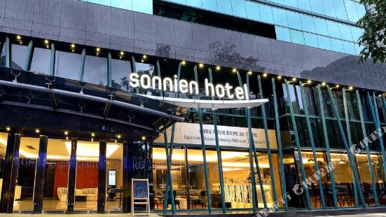 台北松哖酒店