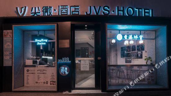 jianweihome