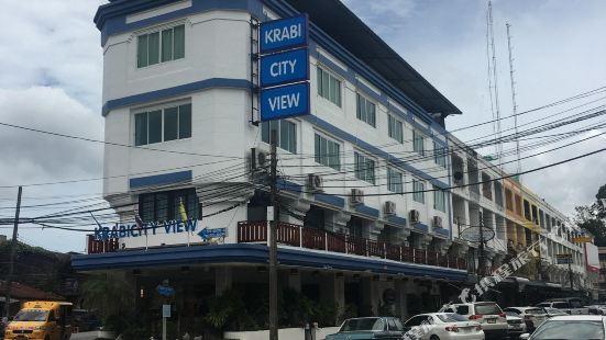 甲米城市麗景酒店