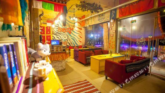 碌曲藏地青稞國際青年旅舍