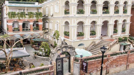 Yuanzhongyuan Leisure Holiday Villa